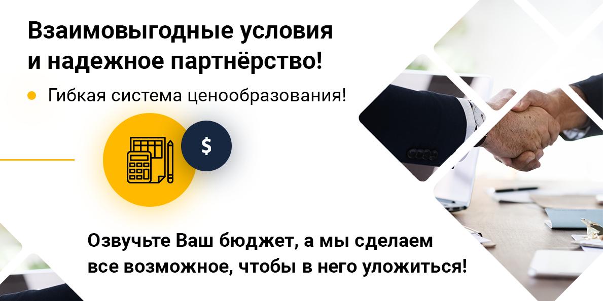 burenie-stroitelstvo_banner1